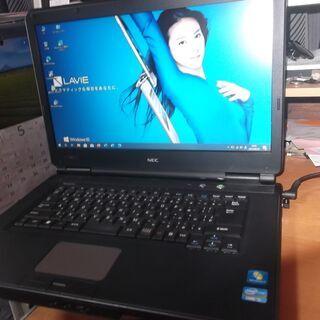 格安ノートパソコン 新品SSD120GB 起動約15秒