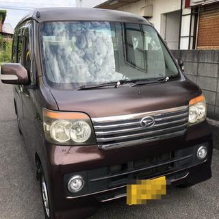 【ネット決済】💎平成20年 アトレーワゴン ターボRS-LTD💎...
