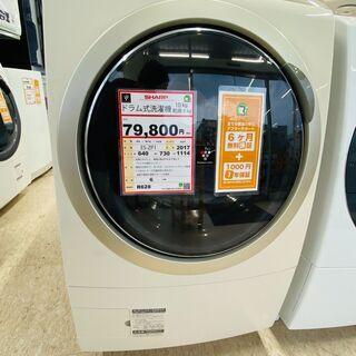 プラズマクラスター搭載❕ SHARP ドラム洗濯機 ゲート付き軽...