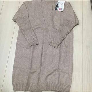 新品 SHUKOU ロングコート ※ベージュじゃないです