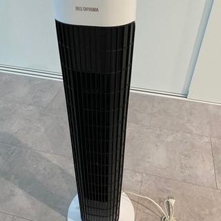 アイリスオーヤマ タワーファン 扇風機
