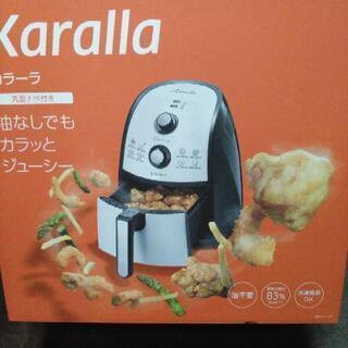 新品・未使用 カラーラ / Karalla