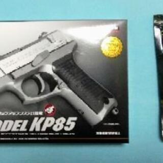 東京マルイ KP85 HG エアーハンドガン+BB弾 1300発