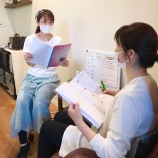【1day講座】認定証•復習DVD付き☆初心者からプロの方まで受...
