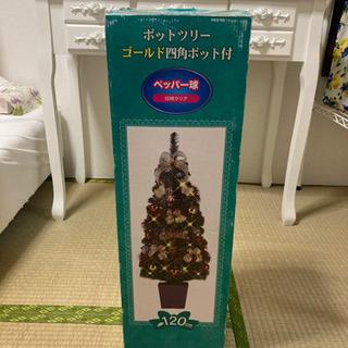 10球クリア付 クリスマスツリー120センチ 飾り付