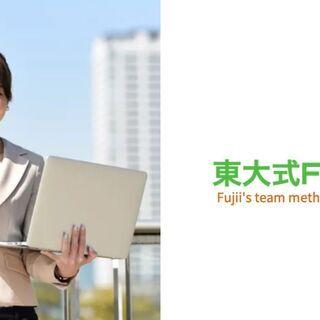 女性のためのマネーセミナー下関@下関グランドホテル:7月17日(...