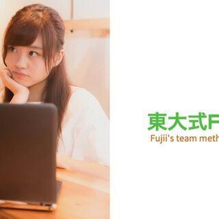 女性のためのマネーセミナー下関@下関グランドホテル:7月25日(...