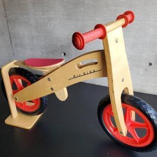 配送無料 オシャレすぎる木製三輪車😺