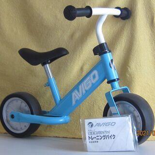 トレーニングバイク(AVIGO)