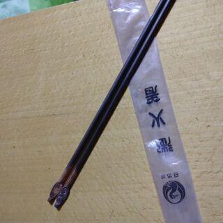 【未使用】火箸