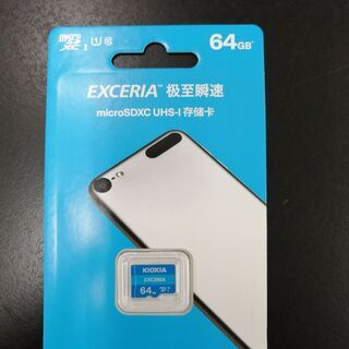 microSDカード 64GB microSDXCカード マイク...