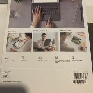 【美品 ロジクール Logicool iK1093BK COMBO TOUCH for iPad Air(第3世代用)/iPad Pro 10.5インチ トラックパッド付キーボードケース】   - 売ります・あげます