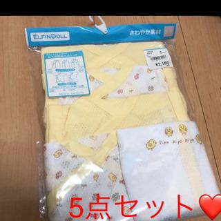 【ネット決済・配送可】新生児❤短肌着 コンビ 5点セット 新品 ...