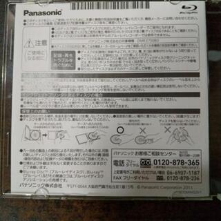 Panasonic 録画用 BD-RE 片面1層 25GB 1-...
