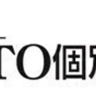 【教室運営スタッフ】未経験歓迎★週休2日制★ボーナス年2回あり ...
