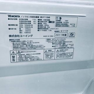 ①995番 MORITA ✨ノンフロン冷凍冷蔵庫✨MR-F110MB‼️ - 売ります・あげます