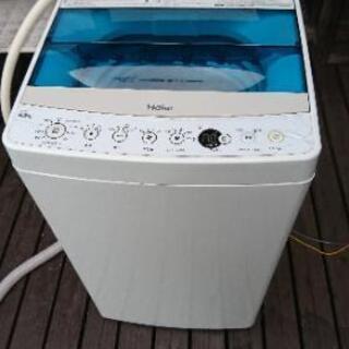 [配達無料][即日配達も可能?]全自動洗濯機 ハイアール 4.5kg  Haier JW-C45A  2017年製  動作品 [極美品]