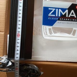 『受付終了』ZIMAエッジライト 未使用品 - 新潟市