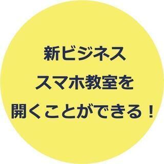 【無料参加】日本では教えてくれない!仕事の仕方教えます!