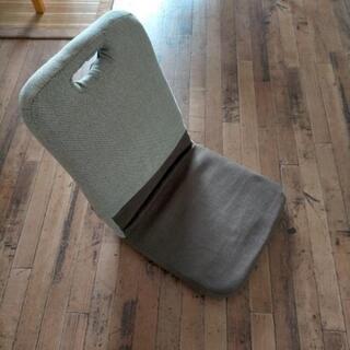 折りたたみ式 座椅子 中古品