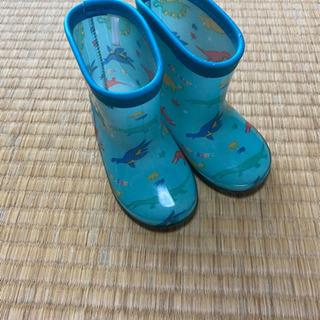 13.0 雨靴