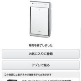 加湿空気清浄機 Panasonic の画像