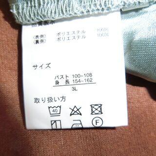 【値下げ】3Lサイズ Aラインチュニック - 服/ファッション