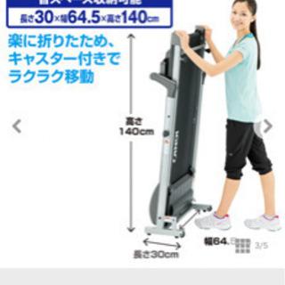 【ネット決済】IGNIO ルームランナー ランニングマシーン