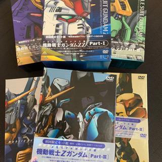 ガンダムZとZZ DVDBOX