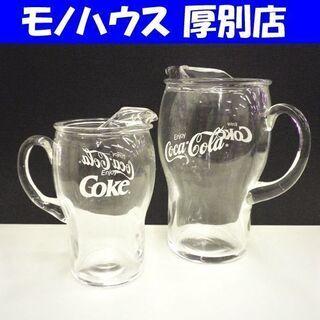 希少 コカ・コーラ ピッチャー ジョッキ 2個セット ビンテージ...