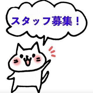 【夜勤】☆日給13,000円☆未経験・WワークOK!見守り中心☆...