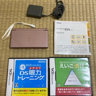 ニンテンドーDS Lite メタリックロゼ 本体・充電器・説明書...