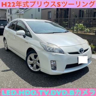 車検令和3年8月☆22年式☆プリウス☆Sツーリング☆HDDナビT...