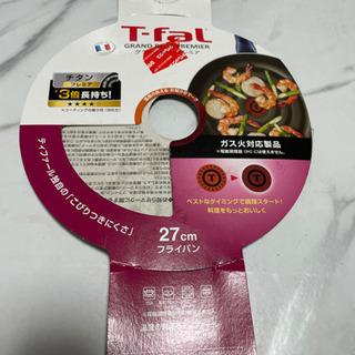 T-fal 27㎝ ガス火用フライパン − 熊本県