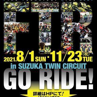 Fine Technical Ride 2021 Rd1
