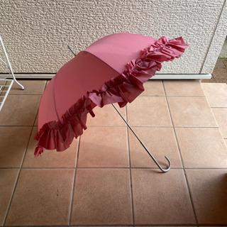 お譲り先決定 フリル傘