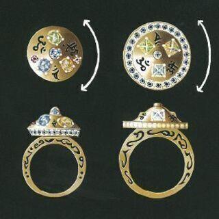 アテナ宝石デザイン研究所
