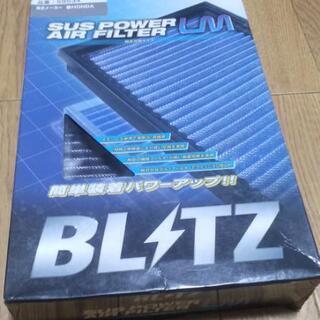 🔥 BLITZ エアフィルター 自動車 アコード系
