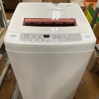アクア 洗濯機 6.0kg  2014年製 中古