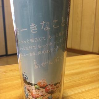 🌈本日限定800円🌈新品未使用🌈タンブラー(2)🌈