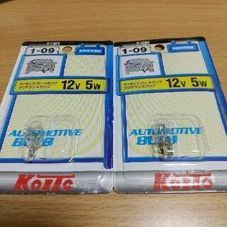 KOITO自動車用電球ランプ12v5w型1-09 2個