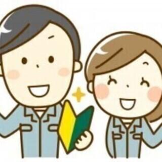 【週払い可】施設内でのカンタン調理補助 JPC株式会社 新潟県長...