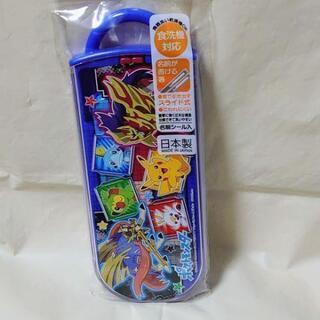 ✨新品✨ ポケモン 食洗機対応 スライド式トリオセット