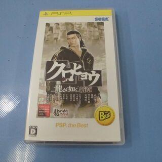 JM11347)【PSPソフト】クロヒョウ 龍が如く新章 中古品...