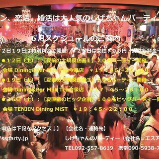 【★☆6月スケジュールのご案内☆★】~19日は特別料金で開…