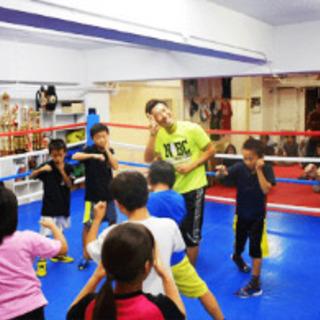 ボクシング・キッズスクール