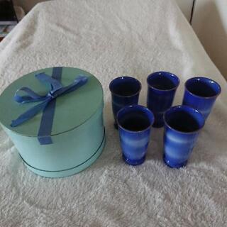 陶器タンブラー カップ 5個セット