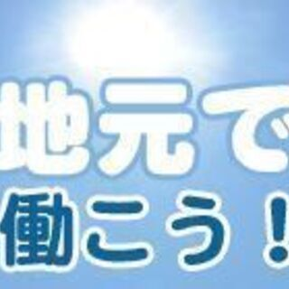 【京都市】部品の製造/駅チカ!月給制で週払いもOK!土日祝休み!