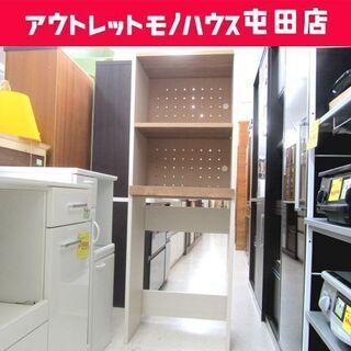 レンジボード 幅61cm キッチン収納 ホワイト系 ☆ PayP...