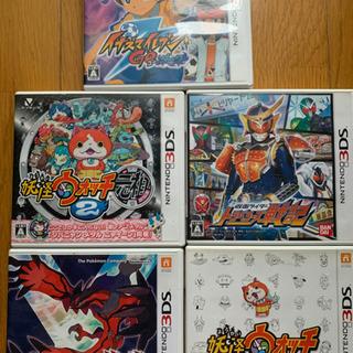 【今週10,000円➡︎8,000円】【3DS】『豪華5点セット』
